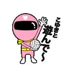 謎のももレンジャー【こゆき】(個別スタンプ:31)