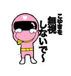 謎のももレンジャー【こゆき】(個別スタンプ:33)