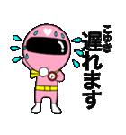 謎のももレンジャー【こゆき】(個別スタンプ:39)