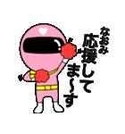 謎のももレンジャー【なおみ】(個別スタンプ:11)