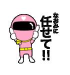 謎のももレンジャー【なおみ】(個別スタンプ:22)