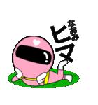謎のももレンジャー【なおみ】(個別スタンプ:34)