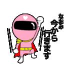 謎のももレンジャー【なおみ】(個別スタンプ:38)
