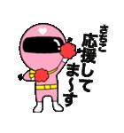 謎のももレンジャー【さちこ】(個別スタンプ:11)