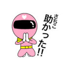 謎のももレンジャー【さちこ】(個別スタンプ:21)