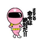 謎のももレンジャー【さちこ】(個別スタンプ:32)