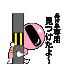 謎のももレンジャー【あけみ】(個別スタンプ:6)