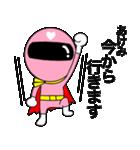 謎のももレンジャー【あけみ】(個別スタンプ:38)