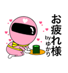 謎のももレンジャー【ゆかり】(個別スタンプ:10)