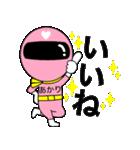 謎のももレンジャー【あかり】(個別スタンプ:4)