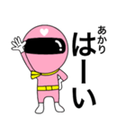 謎のももレンジャー【あかり】(個別スタンプ:8)