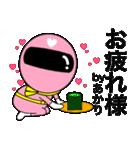 謎のももレンジャー【あかり】(個別スタンプ:10)