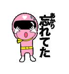謎のももレンジャー【あかり】(個別スタンプ:20)