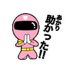 謎のももレンジャー【あかり】(個別スタンプ:21)