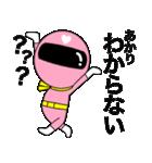 謎のももレンジャー【あかり】(個別スタンプ:23)