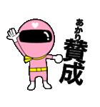 謎のももレンジャー【あかり】(個別スタンプ:24)