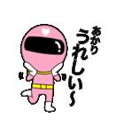 謎のももレンジャー【あかり】(個別スタンプ:28)