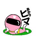 謎のももレンジャー【あかり】(個別スタンプ:34)