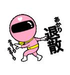 謎のももレンジャー【あかり】(個別スタンプ:35)