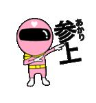 謎のももレンジャー【あかり】(個別スタンプ:36)