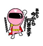 謎のももレンジャー【あかり】(個別スタンプ:38)