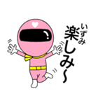 謎のももレンジャー【いずみ】(個別スタンプ:29)