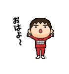 芋ジャージ【なかざわ】動く名前スタンプ♂(個別スタンプ:01)