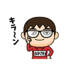 芋ジャージ【なかざわ】動く名前スタンプ♂(個別スタンプ:02)