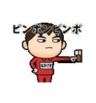 芋ジャージ【なかざわ】動く名前スタンプ♂(個別スタンプ:03)