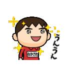 芋ジャージ【なかざわ】動く名前スタンプ♂(個別スタンプ:07)