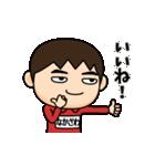 芋ジャージ【なかざわ】動く名前スタンプ♂(個別スタンプ:08)