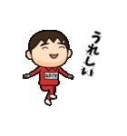 芋ジャージ【なかざわ】動く名前スタンプ♂(個別スタンプ:09)