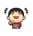 芋ジャージ【なかざわ】動く名前スタンプ♂(個別スタンプ:10)