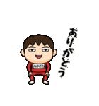 芋ジャージ【なかざわ】動く名前スタンプ♂(個別スタンプ:18)