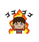 芋ジャージ【なかざわ】動く名前スタンプ♂(個別スタンプ:21)