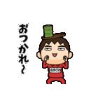 芋ジャージ【なかざわ】動く名前スタンプ♂(個別スタンプ:23)