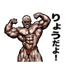 りょう専用 筋肉マッチョマッスルスタンプ(個別スタンプ:03)