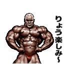 りょう専用 筋肉マッチョマッスルスタンプ(個別スタンプ:05)