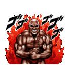 りょう専用 筋肉マッチョマッスルスタンプ(個別スタンプ:10)