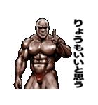 りょう専用 筋肉マッチョマッスルスタンプ(個別スタンプ:13)