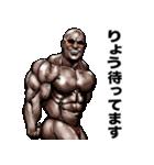 りょう専用 筋肉マッチョマッスルスタンプ(個別スタンプ:15)