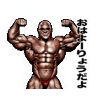 りょう専用 筋肉マッチョマッスルスタンプ(個別スタンプ:21)