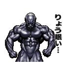 りょう専用 筋肉マッチョマッスルスタンプ(個別スタンプ:39)