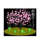 ゲロゲーロの花見!(個別スタンプ:02)
