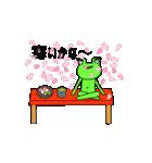 ゲロゲーロの花見!(個別スタンプ:03)