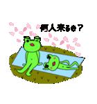 ゲロゲーロの花見!(個別スタンプ:05)