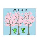 ゲロゲーロの花見!(個別スタンプ:07)