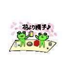 ゲロゲーロの花見!(個別スタンプ:08)