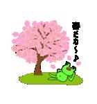 ゲロゲーロの花見!(個別スタンプ:09)