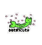ゲロゲーロの花見!(個別スタンプ:10)